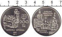 Изображение Монеты Словакия 200 крон 1997 Серебро UNC