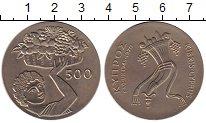 Изображение Монеты Кипр 500 милс 1970 Медно-никель UNC-