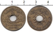 Изображение Монеты Сирия 2 1/2 пиастра 1940 Латунь XF