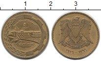 Изображение Монеты Сирия 5 пиастров 1976 Латунь XF
