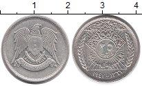 Изображение Монеты Сирия 25 пиастров 1947 Серебро XF