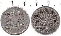 Изображение Монеты Сирия 50 пиастров 1947 Серебро VF