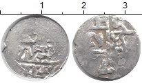 Изображение Монеты Крымское ханство 1 бешлык 0 Серебро VF