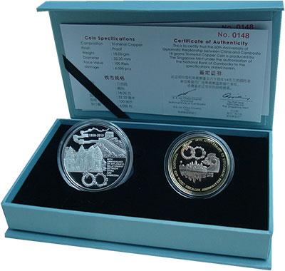Изображение Подарочные монеты Камбоджа 60-летие установления дипломатических отношений между Китаем и Камбоджей 2018  Proof Набор из 2 монет: 10