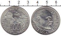 Изображение Монеты Франция 100 франков 1985 Серебро UNC-