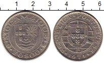 Изображение Монеты Мозамбик 20 эскудо 1971 Медно-никель XF