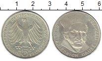 Изображение Монеты Германия ФРГ 5 марок 1977 Серебро Proof-