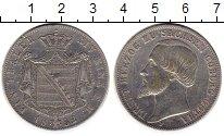 Изображение Монеты Германия Саксе-Кобург-Гота 1 талер 1852 Серебро XF