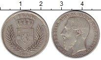 Изображение Монеты Бельгия Бельгийское Конго 1 франк 1887 Серебро XF