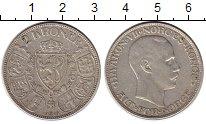 Изображение Монеты Норвегия 2 кроны 1915 Серебро XF