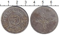 Изображение Монеты Китай Шанхай 5 фень 0 Алюминий XF