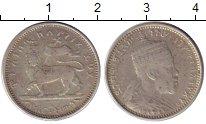 Изображение Монеты Эфиопия 1/8 бирра 1895 Серебро VF