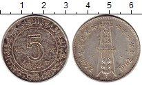 Изображение Монеты Алжир 5 динар 1972 Серебро XF