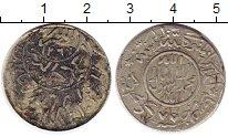 Изображение Монеты Йемен 1/4 риала 1957 Серебро XF-