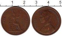 Изображение Монеты Таиланд 1/2 паи 1895 Медь XF