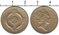 Изображение Монеты Великобритания 1 фунт 1996 Латунь VF