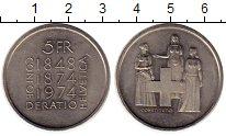 Изображение Монеты Швейцария 5 франков 1974 Медно-никель UNC-