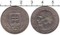 Изображение Монеты Словакия 5 крон 1939 Медно-никель XF