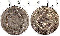 Изображение Монеты Югославия 10 динар 1978 Медно-никель XF