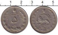 Изображение Монеты Иран 5 риалов 1959 Медно-никель VF