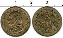Изображение Монеты Гватемала 1 сентаво 1970 Латунь VF