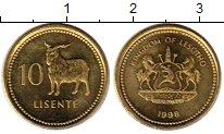 Изображение Монеты Лесото 10 лисенте 1998 Латунь UNC-