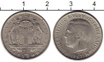 Изображение Монеты Греция 1 драхма 1967 Медно-никель XF