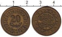 Изображение Монеты Тунис 20 миллим 1960 Латунь VF