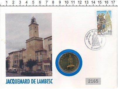 Изображение Подарочные монеты Франция Жетон 1993 Латунь UNC Ламбеск. Европейская