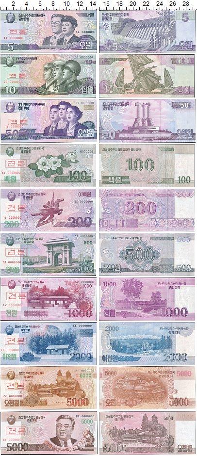 Банкноты Клуб Нумизмат Банкнота Северная Корея Набор из 10 бон UNC