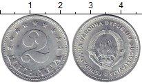 Изображение Монеты Югославия 2 динара 1953 Алюминий UNC-