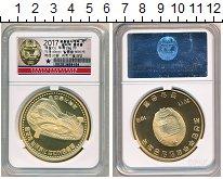 Изображение Монеты Северная Корея 10 вон 2017 Медь Proof