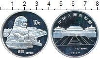 Монета Китай 10 юаней Серебро 1997 Proof- фото