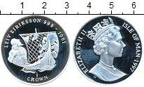 Изображение Монеты Великобритания Остров Мэн 1/2 кроны 1997 Серебро Proof