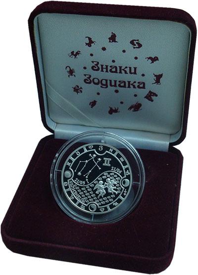 Изображение Подарочные монеты Габон 1.000 франков 2014 Серебро Proof `Серия ``Знаки зодиа