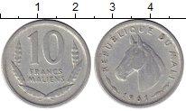 Изображение Монеты Мали 10 франков 1961 Алюминий XF