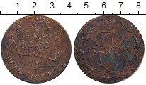 Изображение Монеты Россия 1762 – 1796 Екатерина II 5 копеек 1780 Медь VF