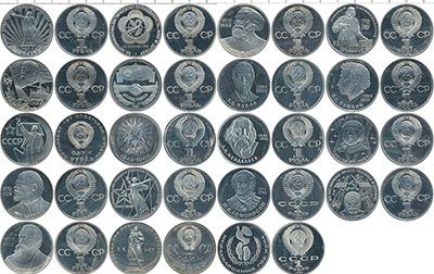 Изображение Наборы монет СССР Полный набор Новоделов 1988 года 1988 Медно-никель Proof `Набор из 19 монет в