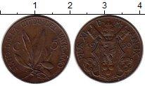 Изображение Монеты Ватикан 5 сентесим 1930 Бронза XF