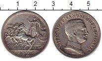 Изображение Монеты Италия 2 лиры 1914 Серебро XF