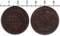 Изображение Монеты Италия Венеция 1 1/2 лиры 1802 Серебро XF-