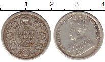 Изображение Монеты Индия 1/4 рупии 1926 Серебро XF