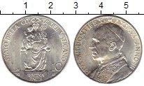 Изображение Монеты Ватикан 10 лир 1941 Серебро UNC-