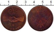 Изображение Монеты Мальтийский орден 10 грани 1967 Бронза Proof-