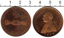 Изображение Монеты Мальтийский орден 10 грани 1972 Бронза Proof-