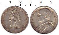 Изображение Монеты Ватикан 10 лир 1932 Медно-никель UNC-