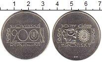 Изображение Монеты Словакия 200 крон 1996 Серебро UNC