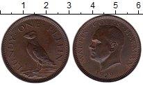 Изображение Монеты Ланди 1 паффин 1929 Бронза XF