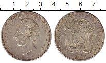 Изображение Монеты Эквадор 25 сукре 1944 Серебро XF