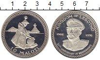 Изображение Монеты Лесото 10 малоти 1976 Серебро Proof-